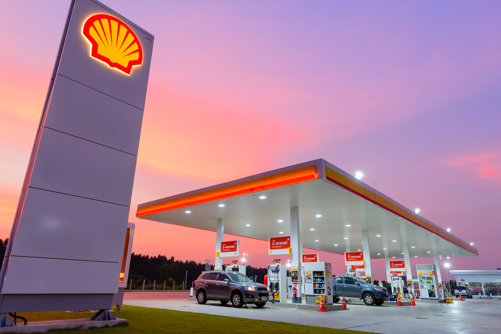 The commitment has come from Shell