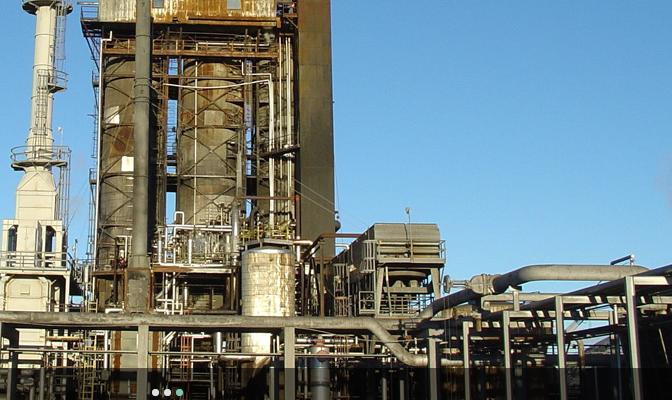 The Cheyenne refinery