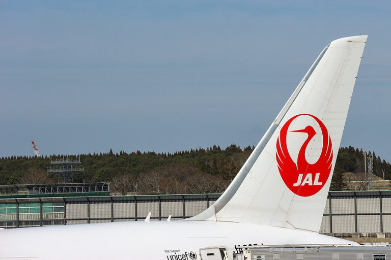 The Japanese airline